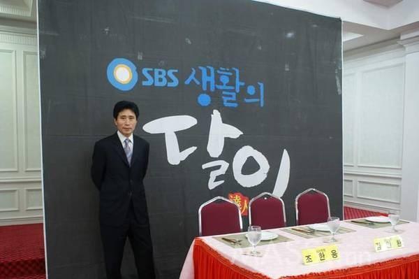 Бусаны Их Сургуулийн доктор профессор ноён Жу Хан Ён Монгол улсад айлчилна